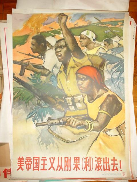 essay imperialism congo Should imperialism be condemnedyes,  essay evidence sheet cargado por api-302213514 intereses relacionados imperialism democratic republic of the congo.